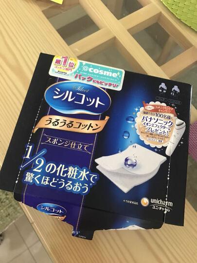 日立CM-N4000美容仪 日本美容仪器 导入仪 日立N4000美容仪 电动洁面仪 新款N4000+PH脸部按摩膏 晒单图