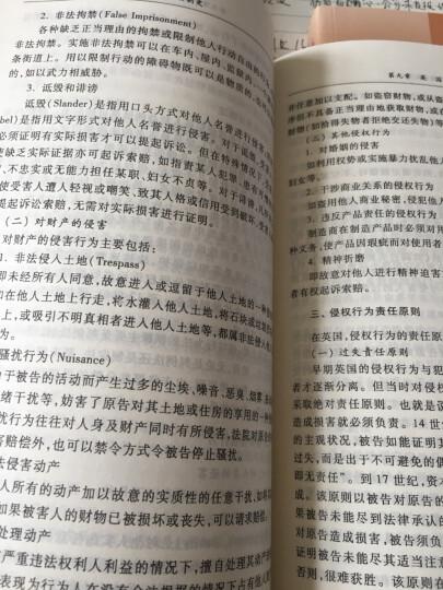 正版自考教材 00263 0263 外国法制史2009年版曾尔怒 北京大学出版社 法律专业 晒单图