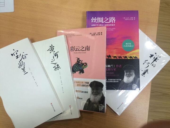 比尔·波特中国文化之旅系列套装(套装共5册) 晒单图