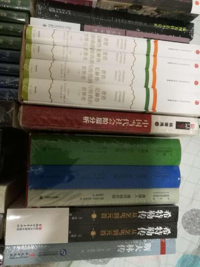 易中天中华史 第十二卷:南朝,北朝(插图升级版) 晒单图