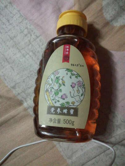 恒寿堂 党参蜂蜜500g/瓶 晒单图