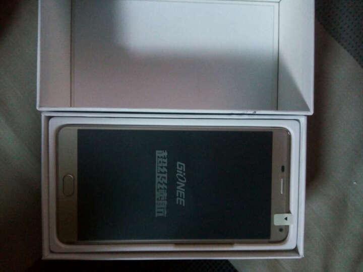金立 M5Plus 岁月金 移动联通电信4G手机 双卡双待 晒单图