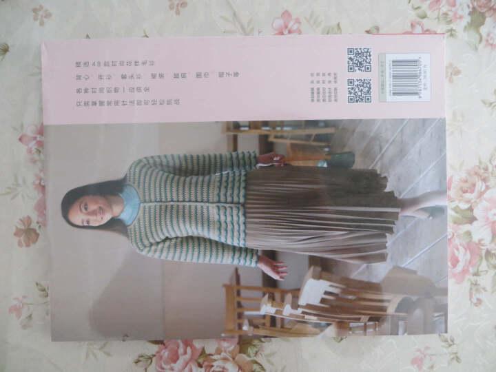宝库编织:48款时尚花样毛衫钩织 晒单图