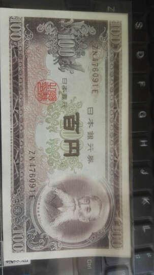 邮币网 日本日元纸币 1953-2004年 外国钱币 老版外币套装 2000日元 千禧年纪念钞 单张 晒单图