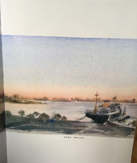 水色斑斓II 让水彩画技法升华的进阶教程 晒单图