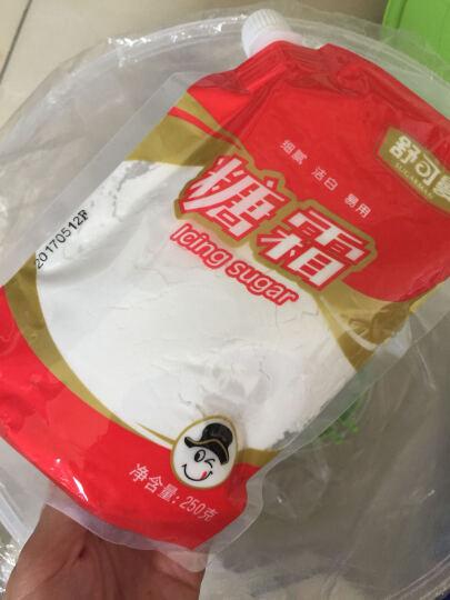【广沪双仓】寻程烘焙|舒可曼糖粉250克 糖霜 蛋糕面包装饰 细砂糖霜 烘焙原料 晒单图