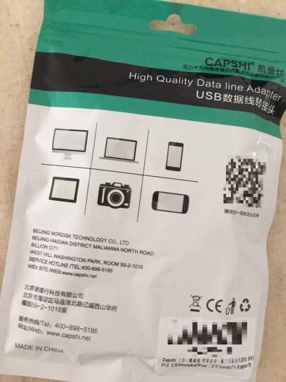 Capshi 双苹果头/安卓数据线三合一快充手机充电线 iPhoneX/7/8plus 小米6华为电源线 1.2米 金色 晒单图
