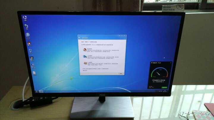 ?逆世界 酷睿i5/GTX1060 3G/8G DDR3吃鸡游戏办公台式组装电脑主机DIY组装机 酷睿i5/8G/GTX950 2G 晒单图