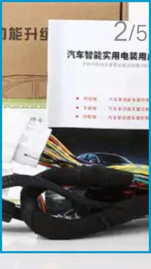 拓玛仕 2017款雷诺科雷傲自动升窗器 科雷傲汽车用品改装后视镜折叠器一键升降玻璃关窗器 豪华版-多功能关窗器(免接线) 晒单图
