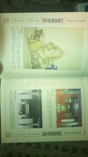 说文解字 古代汉语字典古文工具书 全注全译本文白对照版繁体版 许慎著段玉裁注 套装全5册 精装 晒单图
