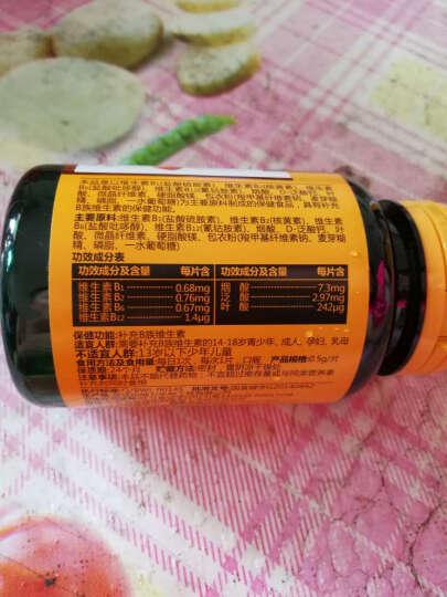 【买2送2】渔夫堡维生素B族维生素片成人男女复合维生素 含VB B2 B6 B12  60粒 晒单图