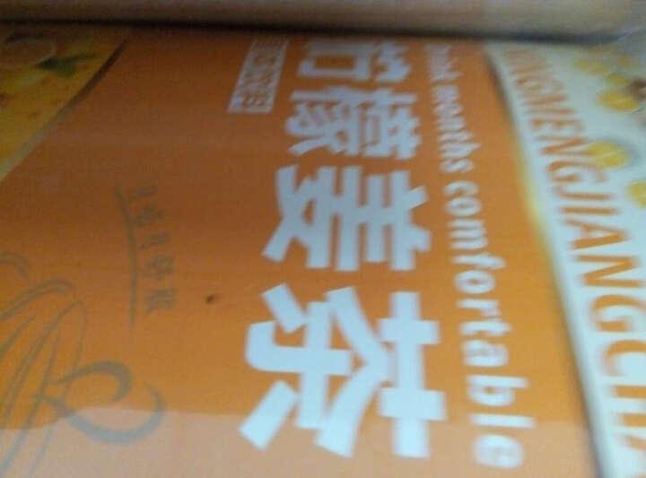 红润 姜茶 红糖姜茶 姜糖茶生姜茶红糖茶红糖姜汤阿胶红糖生姜红糖茶 姨妈茶姜茶 玫瑰柠檬姜茶 养颜配方 晒单图