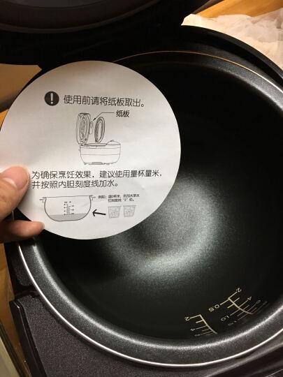 九阳(Joyoung)电饭煲 铁釜内胆 4L 家用触摸JYF-40FS606 晒单图