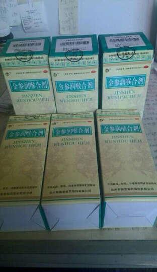 和盛堂 金参润喉合剂200ml/瓶用于慢性咽喉炎 咽痛咽痒 异物感 1盒装【套餐一】 晒单图