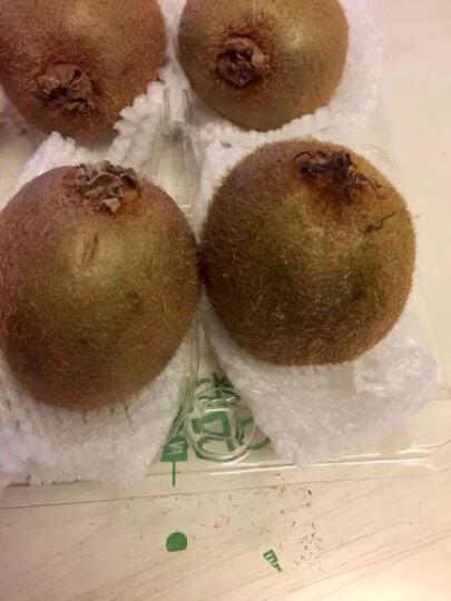 品赞 智利绿心奇异果12个 单果85-100g左右 新鲜猕猴桃进口水果 晒单图
