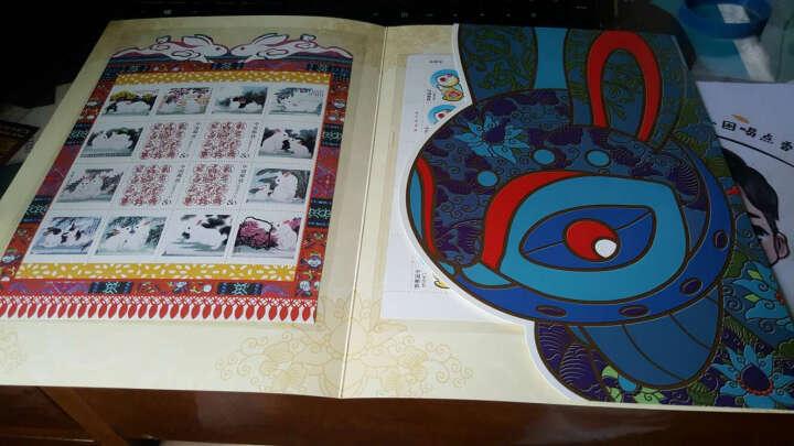 【藏友之家】第三轮十二生肖邮票 大版票 整版收藏品 2006狗年大版 晒单图