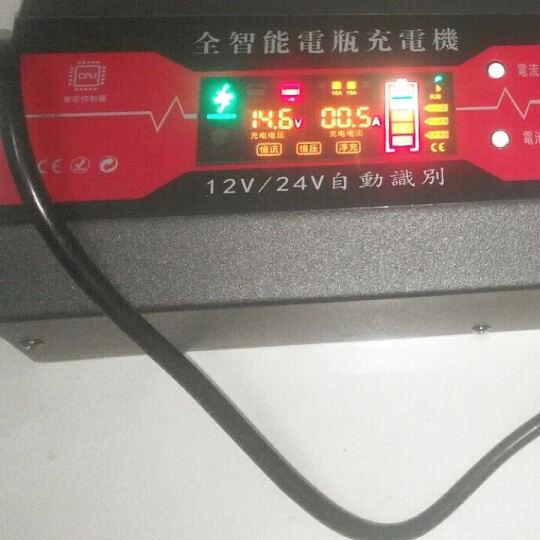 电瓶充电器12v24V伏全自动智能修复汽车蓄电池摩托车纯铜大充电机 晒单图