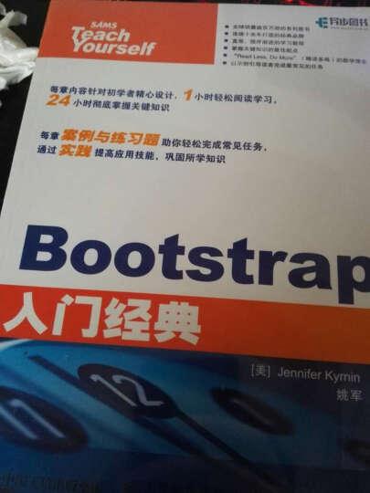 Bootstrap入门经典 晒单图