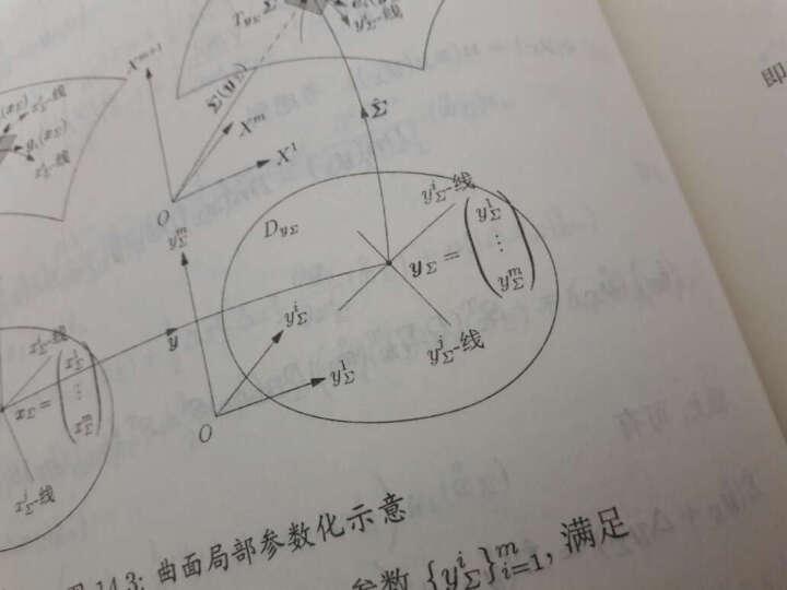 现代张量分析及其在连续介质力学中的应用 晒单图