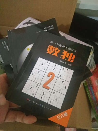 世界二十大名著全20册 钢铁是怎样炼成的 简爱 海底两万里红与黑假如给我三天光明中文版畅销小说书籍 晒单图