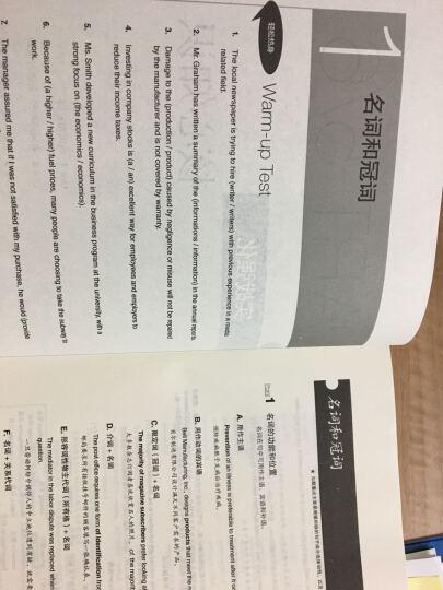 新东方:TOEIC托业阅读全真模拟1000题 晒单图