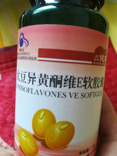黄金海岸(GOID GOAST) 大豆异黄酮维E软胶囊 500mg/粒*60粒 中老年女性增加高密度 1瓶装 晒单图