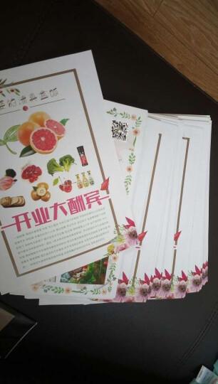 印知家 彩页 折页 画册 设计制作印刷、宣传单页封套/卡套印刷 1000张8开157g 晒单图