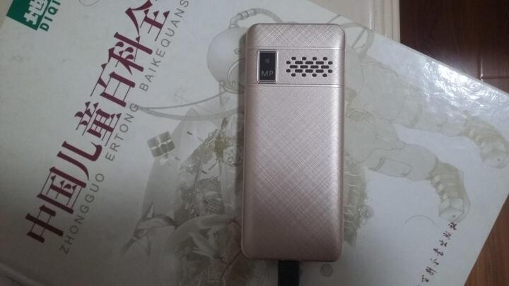 纽曼(Newman) C360 天翼CDMA 电信2G老人手机 单卡 金色电信版 晒单图