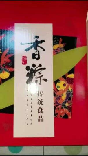 米旗 端午深情 粽子礼盒 薏米核桃粽 鲜肉粽 豆沙蜜枣 粽子组合端午节礼品送礼福利团购 晒单图