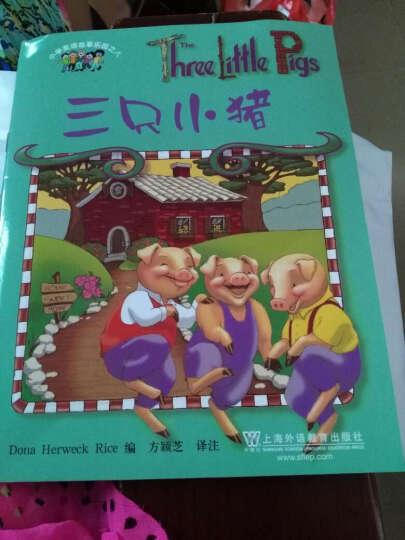 小学英语故事乐园8:三只小猪(附MP3下载) 晒单图