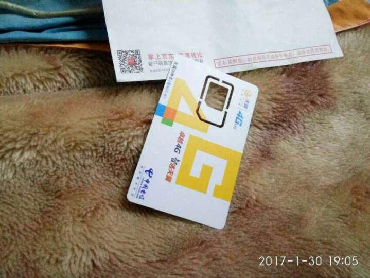 月租仅需3元大三元号卡 山东电信手机卡 电话卡 晒单图