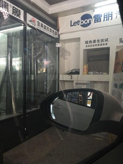 3M汽车贴膜3m车膜太阳膜 全车贴膜隔热防爆膜晶锐70轿车SUV贴膜正品保证全国包施工 璀璨风光+魅力沙龙全车 晒单图