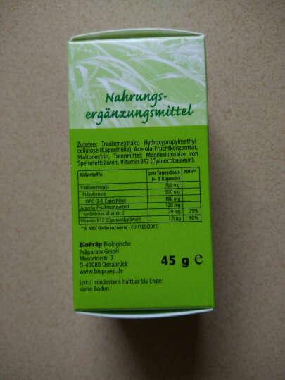 BioPraep葡萄籽胶囊 45g100粒 抗氧化延缓衰老滋润肌肤 HCP德国药房专供 晒单图