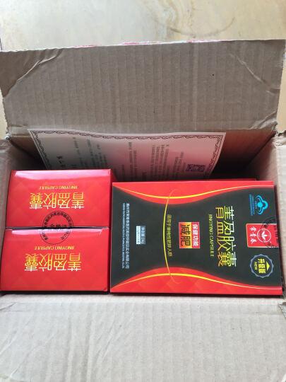 菁盈减肥胶囊男女瘦身减肚子瘦腿无抑制食欲禁药产品非左旋肉碱中药燃脂排油茶酵素代餐 特惠装(5盒)-- 相当于买3盒送2盒 晒单图