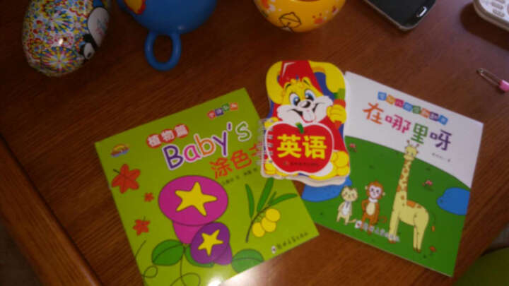 美致 婴儿玩具 宝宝早教益智不倒翁玩具0-1-3岁 小老虎加费雪球 晒单图