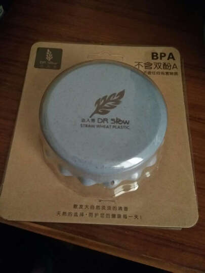 小麦秸秆旅行杯子 便携式可折叠杯伸缩杯 户外折叠漱口杯饮水杯 蓝色 晒单图