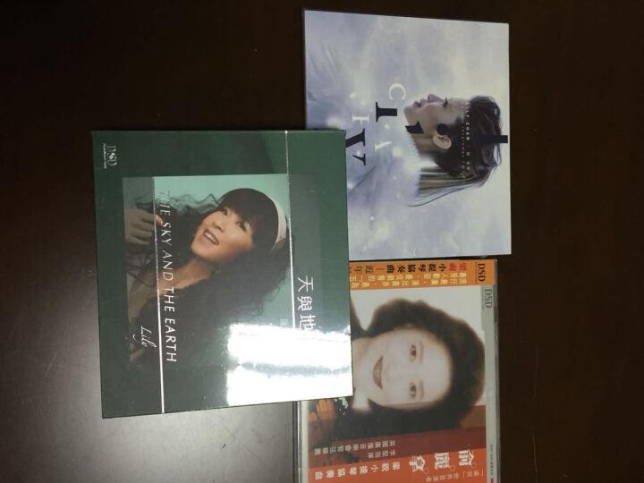 俞丽拿 - 梁祝小提琴协奏曲 CD 晒单图