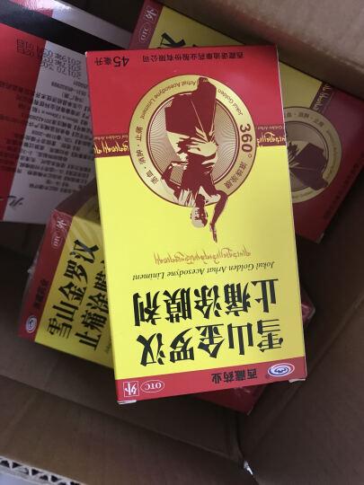 西藏药业 雪山金罗汉止痛涂膜剂45ml/盒 肩周炎风湿关节炎活血止痛 1盒 晒单图