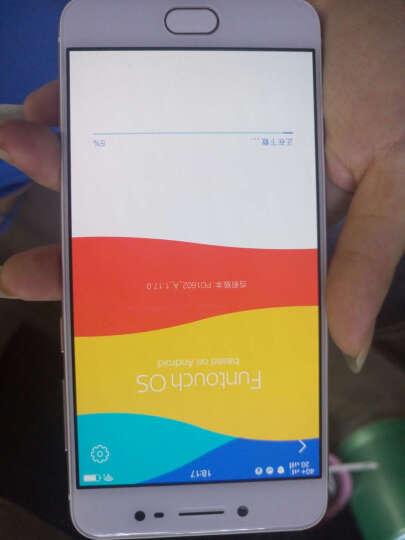 【二手9新】vivo X7 二手手机 金色 4G+64G 全网通 晒单图