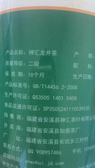 神汇 龙井 绿茶 茶叶 新茶春茶 正宗龙井茶125g/罐 晒单图