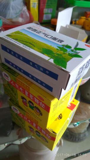 太极藿香正气口服液5支  理气和中夏伤暑湿呕吐腹泻 5盒 晒单图