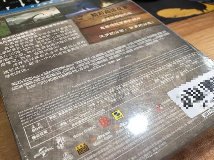 侏罗纪公园3(蓝光碟 BD50)(京东专卖) 晒单图