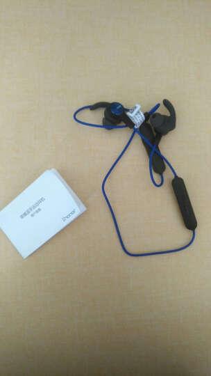 华为(HUAWEI)荣耀运动蓝牙耳机无线跑步音乐防水Honor xSport立体声AM61 极光蓝 晒单图