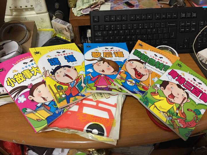 小学生一二三年级课外书全5册注音版课外书读物 脑筋急转弯 唐诗三百首 谜语 歇后语 小故事大道理 晒单图