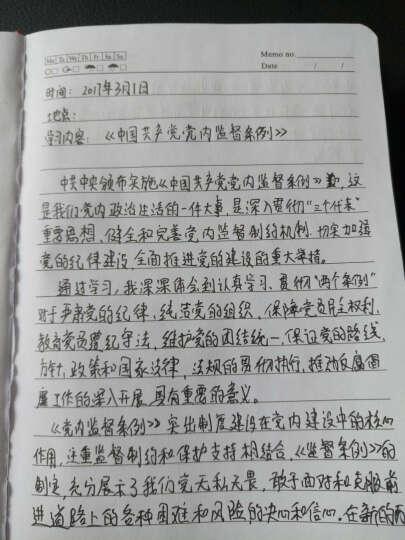 大雅·新师说:庄子哲学讲记(2016年中国好书。北大教授三十余年研究成果、北大精品课结晶,通往庄子思想世界与精神境界的力作) 晒单图