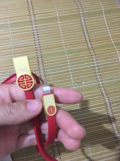 幻响(i-mu)锌合金 苹果数据线 1米中国红 手机USB充电线电源线 支持iphone7P/6s/5/SE/新ipad air mini pro 晒单图