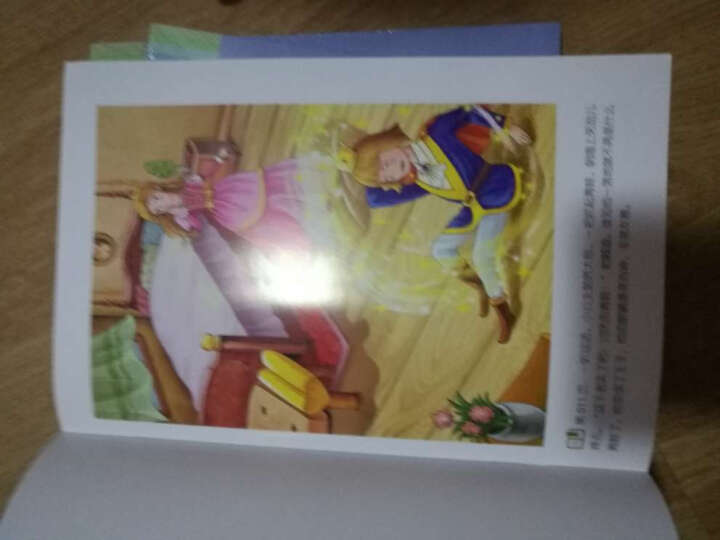 学知少儿经典阅读:格林童话(彩色插页双语版) 晒单图