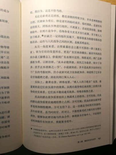 中公版·2017党政机关公开遴选公务员考试:综合基础知识 晒单图