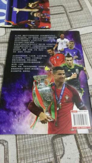 2016欧洲杯巨星盛宴&冠军葡萄牙双重终藏:新王加冕 晒单图