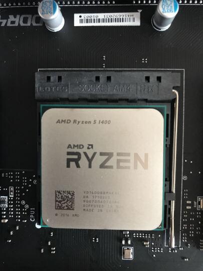 微星(MSI)B350M MORTAR迫击炮主板+AMD 锐龙 5(R5) 2400G CPU 板U套装/主板CPU套装 晒单图